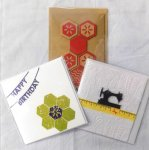 Patchwork Cards- Personalise your Gift Vouchers